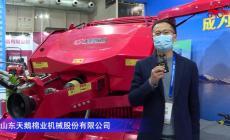 天鹅棉业9YT-2.2Z圆草捆打捆机视频详解