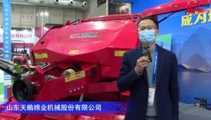 天鹅棉业9YT-2.2Z圆草捆打捆机-2020中国农机展