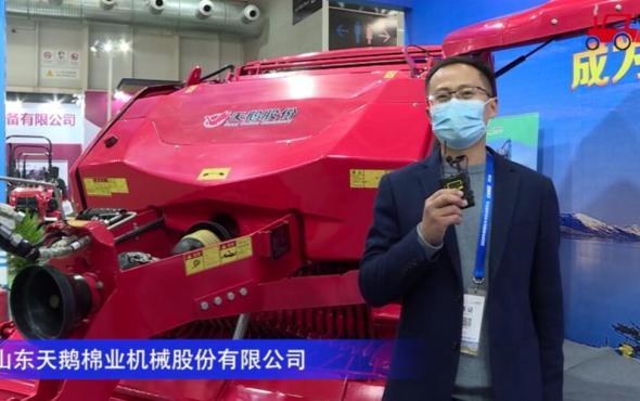 天鵝棉業9YT-2.2Z圓草捆打捆機-2020中國農機展