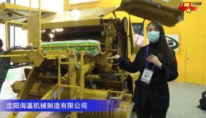 海瀛9YY-2000圓捆機-2020中國農機展