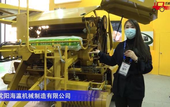 海瀛9YY-2000圆捆机-2020中国农机展