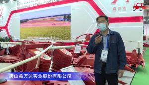 鑫万达9QX-4500B青贮割台-2020中国诚信在线客服微信农机展