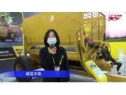 威猛中國404Pro打捆機-2020中國農機展