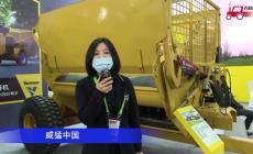 威猛中国404Pro打捆机视频详解