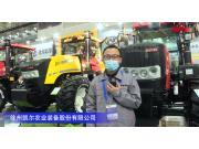 徐州凯尔农业装备股份有限公司-2020中国农机展