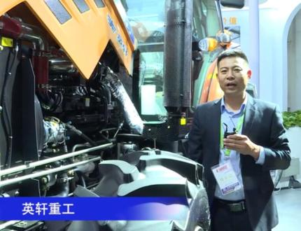 英轩重工YX2004-J拖拉机视频详解
