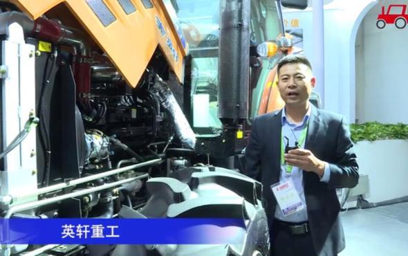 英軒重工YX2004-J拖拉機-2020中國農機展