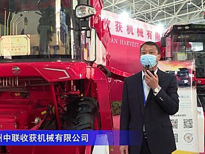 郑州电竞4HZG-2500A自走式花生捡拾收获机-2020中国雷火展