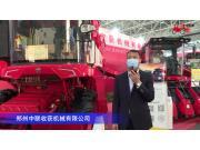 郑州中联4HZG-2500A自走式花生捡拾收获机-2020中国农机展