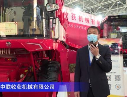 郑州中联4HZG-2500A自走式花生捡拾收获机视频详解