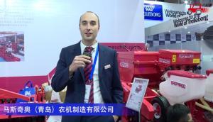 馬斯奇奧(青島)農機制造有限公司-2020中國農機展