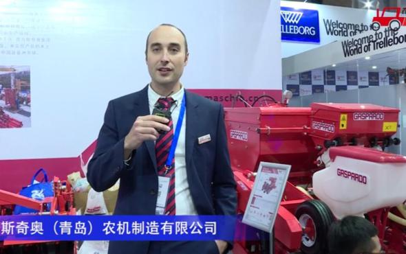 马斯奇奥(青岛)农机制造有限公司-2020中国农机展
