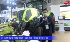CLAAS 2504拖拉机视频详解
