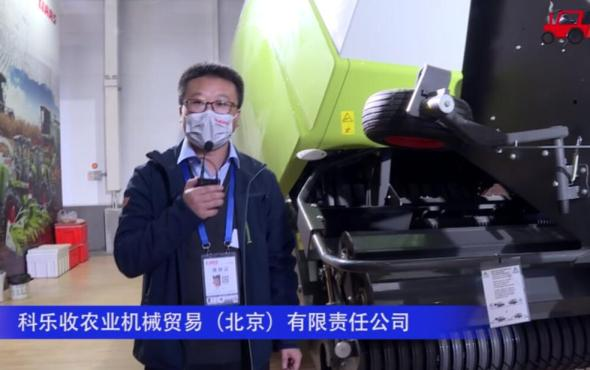 CLAAS 5300大方捆打捆机--2020中国农机展