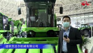 道依茨法尔4YZP-5H玉米联合收获机--2020中国农机展