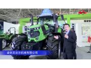 道依茨法尔7W-2204拖拉机--2020中国农机展