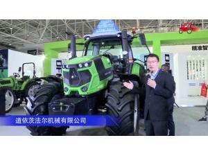 道依茨法爾7W-2204拖拉機--2020中國農機展