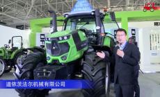 道依茨法尔7W-2204拖拉机视频详解