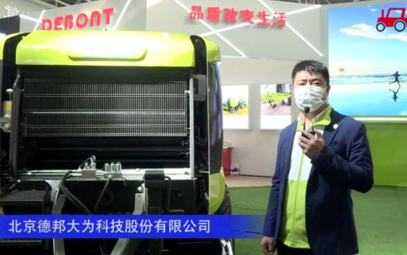 德邦大為COMPACT 125 圓捆機--2020中國農機展
