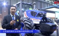 迪玛驰2404拖拉机视频详解