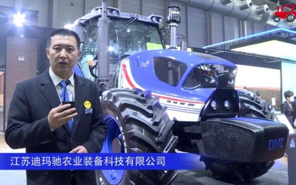 迪瑪馳2404拖拉機--2020中國農機展