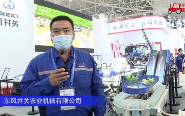 东风井关双行式乘坐式移栽机--2020中国农机展