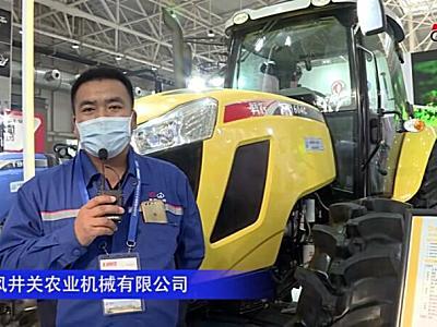 东风井关羿农1604雷电竞--2020中国raybet展