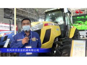 東風井關羿農1604拖拉機--2020中國農機展
