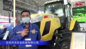 东风井关羿农1604拖拉机--2020中国农机展