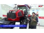 黃海金馬2404拖拉機--2020中國農機展