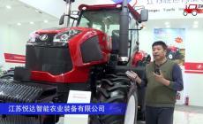 黄海金马2404拖拉机视频详解