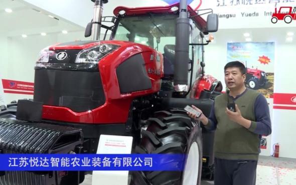 黄海金马2404拖拉机--2020中国农机展