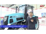 黃海金馬YU1004拖拉機--2020中國農機展
