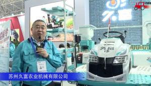 久富6行乘坐式插秧機--2020中國農機展