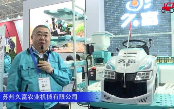 久富6行乘坐式插秧机--2020中国农机展