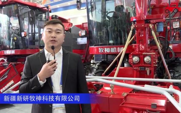 牧神4QZ-2200A青贮机--2020中国雷火展