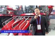 牧神4YZB-4C玉米收獲機--2020中國農機展