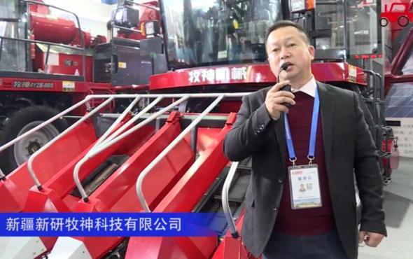 牧神4YZB-4C玉米收获机--2020中国农机展