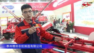 泰州櫻田折疊式水田平地攪漿機--2020中國農機展