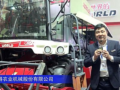 沃得皓龙轮式小麦收割机--2020中国农机展