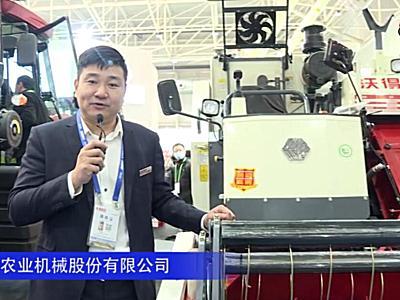沃得锐龙尊享版收割机-2020中国农机展