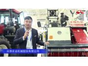 沃得銳龍尊享版收割機-2020中國農機展