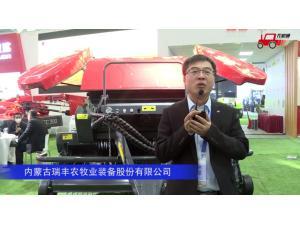 优牧达9YG-1.4D圆包打包机--2020中国农机展