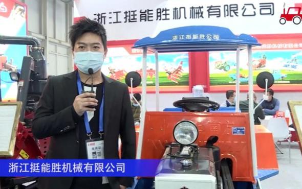 浙江挺能胜机耕船--2020中国农机展