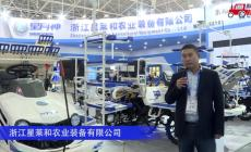 浙江星莱和2ZG-8SA视频详解