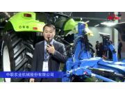中聯重科ALbatros110懸掛翻轉犁--2020中國農機展