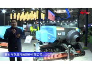 福沃博克9YFG-2.2打捆机-2020中国农机展