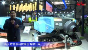 福沃博克9YFG-2.2打捆機-2020中國農機展