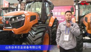 山東谷禾農業裝備有限公司-2020中國農機展