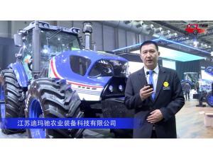 迪瑪馳2104拖拉機-2020中國農機展